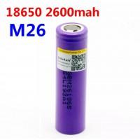 li-ion 18650 battery 2600mAh